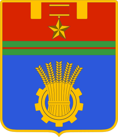Герб Волгоград