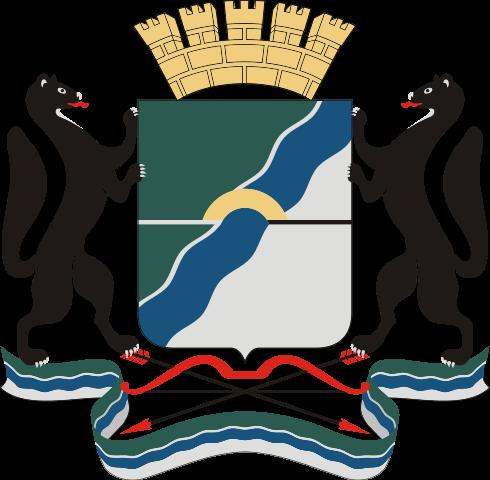 Герб Новосибирск