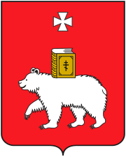 Герб Пермь