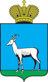 Герб Самара