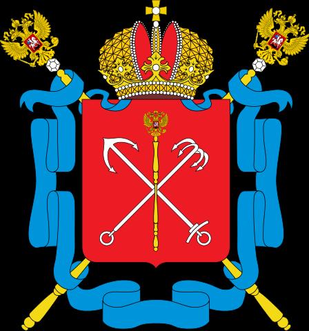 Герб Санкт-Петербург